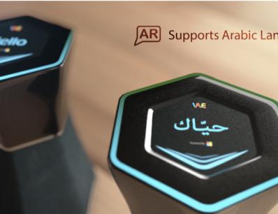 Hayyak – The Arabic AI Chatbot Platform